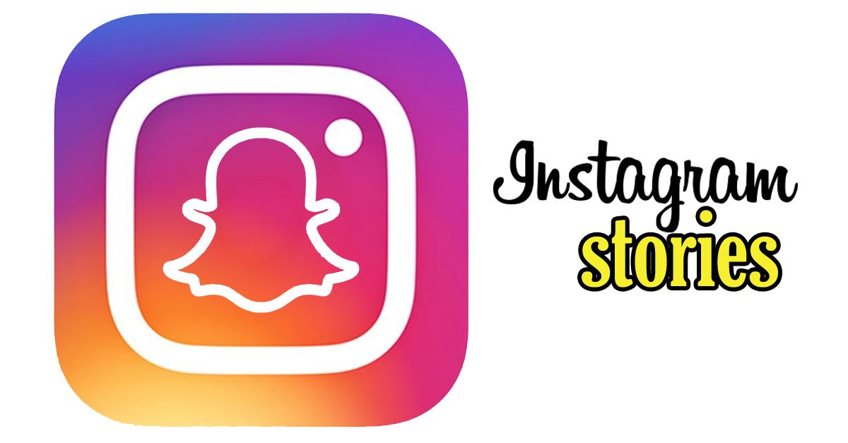 Instagram Stories o el nuevo Snapchat